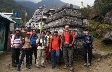 Bengkar - Nepal
