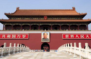 Tiananmen, Gate of Heavenly Peace
